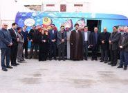 اولین کتابخانه سیار شهرستان ملارد افتتاح شد