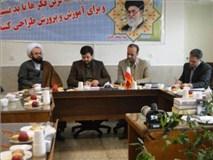 شورای آموزش و پرورش شهریار برگزار شد