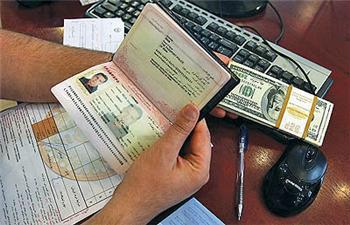شرایط پرداخت ۳۰۰ دلار ارز مسافرتی