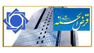 صندوقهای قرض الحسنه ملارد موظف به اخذ مجوز قانونی از بانک مرکزی هستند