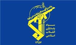 همایش تخصصی عقیدتی سیاسی سپاه و بسیج شهریار برگزار میشود