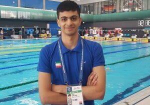 متین بالسینی: آماده کسب سهمیه شنای المپیک هستم