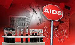 موج چهارم ایدز در راه است
