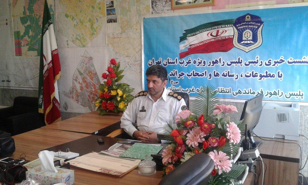 انضباط بخشی به موتورسیکلت سواران غرب استان تهران پیگیری می شود
