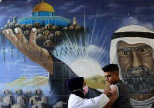 دانشآموزان فلسطینی واکسن فایزر میزنند