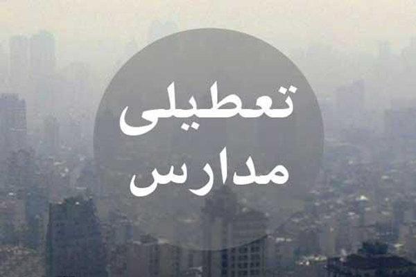 مدارس استان البرز شنبه تعطیل است