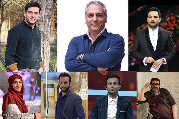 مجریان برنامه تحویل سال تلویزیون چه کسانی هستند