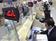بازگشایی ادارات و بانکهای استان تهران از فردا