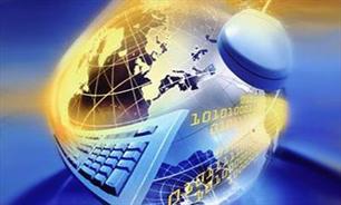 طرح ملی توسعه پهنای باند در ایران تشریح شد