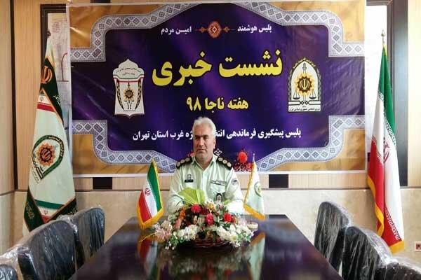 افزایش۲۷ درصدی کشف قاچاق سوخت در غرب استان تهران
