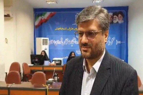 ثبتنام ۱۲ داوطلب انتخابات شورای شهر بهارستان در اولین روز
