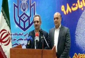 ثبت نام ۱۲۸۰ داوطلب در حوزه انتخابیه تهران و ۳۵ نفر در شهریار