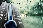 کاهش نسبی دما در استان تهران پیشبینی میشود