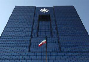 شعب بانکهای دولتی و خصوصی در استانهای تهران و البرز تعطیل هستند