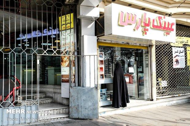 اماکن ورزشی و صنوف ابلاغی ستاد ملی کرونا در رباط کریم تعطیل میشود