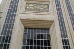 دستگیری ها در شهرداری شهرقدس ادامه دارد