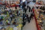 برگزاری نمایشگاه بهاره در استان تهران ممنوع است