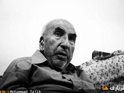 چهره ماندگار شهر من / علی جلال لو نویسنده
