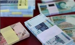 شعب منتخب توزیع اسکناس نو در استان تهران