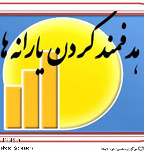 پیشنهاد افزایش قیمت بنزین