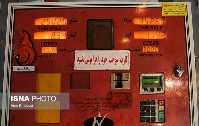 جزییات سهمیه بنزین برای رانندگان اسنپ و تپسی