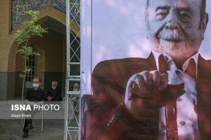 مراسم خاکسپاری محمدعلی کشاورز / گزارش تصویری
