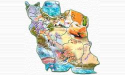 استاندار البرز جزئیات تشکیل شهرستان فردیس را اعلام کرد