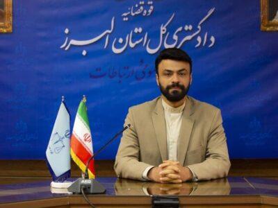 بازداشت یک عضو دیگر شورای شهر فردیس/تعداد بازداشتیها به سه نفر رسید