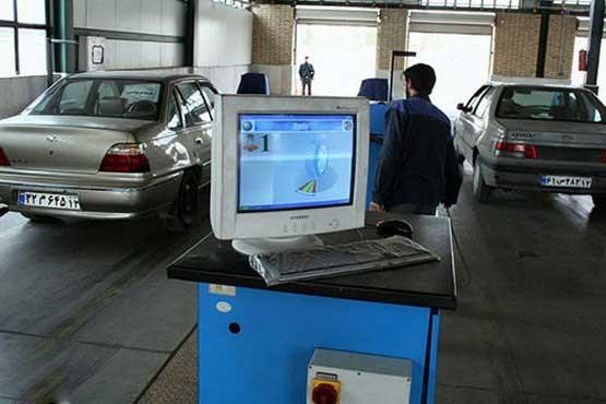 آزمون آلایندگی در مراکز معاینه فنی تغییر کرد