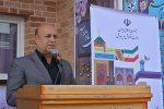 نواخته شدن زنگ بازگشایی مدارس به دست فرماندار شهرستان شهریار