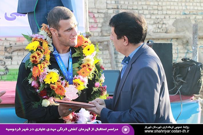 مراسم استقبال از قهرمان کشتی فرنگی جهان شهر فردوسیه