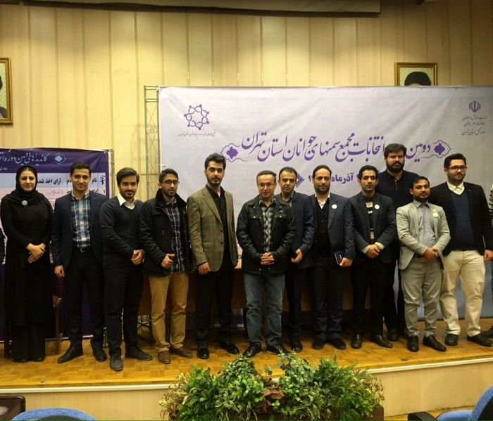 دوره دوم انتخابات مجمع سمن های جوانان استان تهران برگزار شد