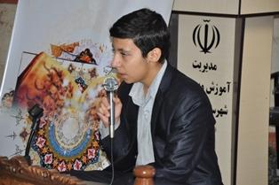 دانش آموز17 ساله شهریاری حافظ کل قرآن کریم