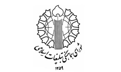 برنامههای متعددی با محوریت ترویج اندیشههای بهشتی در شهریار برگزار میشود