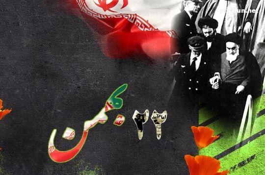 مسیر راهپیمایی ۲۲ بهمن شهرستانهای استان تهران اعلام شد