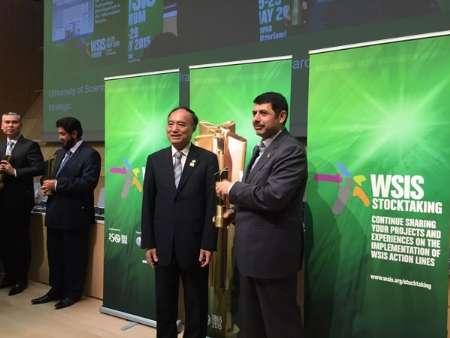 جایزه جامعه اطلاعاتی 2015 به دانشگاه علم و صنعت ایران رسید