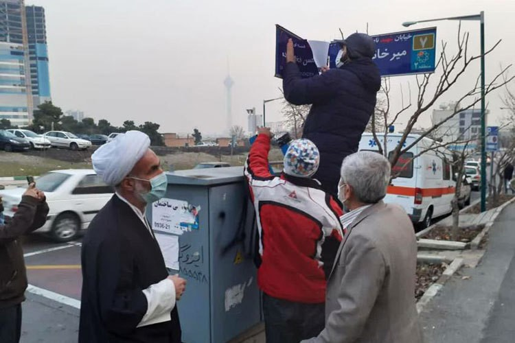 خانواده شهید فخریزاده: وحدت شکنی نکنید
