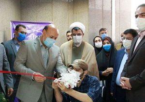 افتتاح خانه جوان و تشکل های مردمی شهرستان شهریار