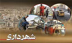 شهرداران استان تهران در رباط کریم گرد هم آمدند
