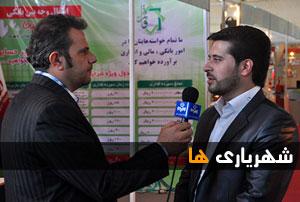 درخشان :نمایشگاه نشانگر توانمندی علمی جوانان و متخصصین شهرهای غرب استان تهران است