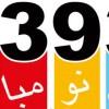 Calendar-93-Taghvim-1393-year