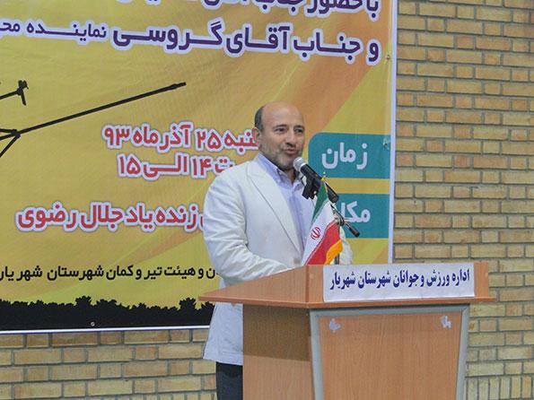 کانون تیراندازی با کمان شهرستان شهریار افتتاح شد