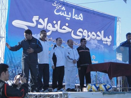 همایش پیاده روی خانوادگی به مناسبت هفته تربیت بدنی و ورزش در امیریه شهریار