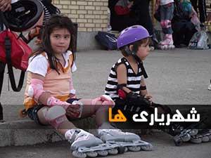 گزارش تصویری / مسابقات اسکیت شهریار