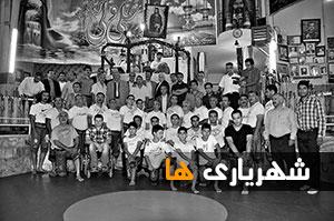 گزارش تصویری/ زورخانه  حسین بن علی (ع) شهریار