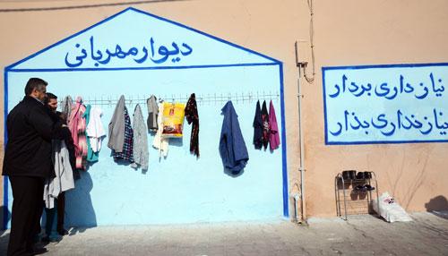 افتتاح دیوار مهربانی در شهرک اندیشه شهریار