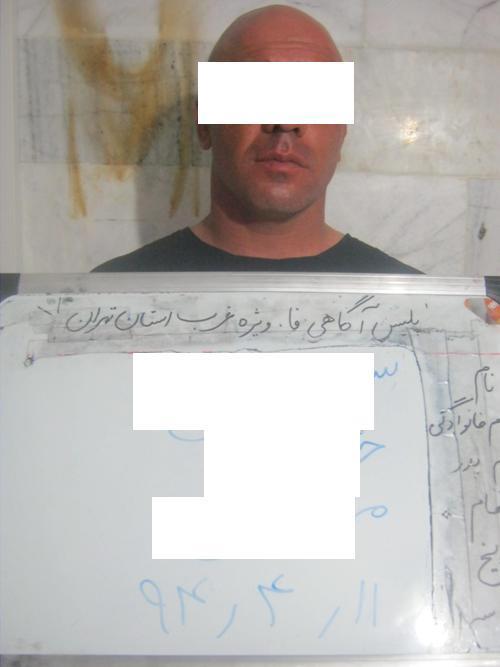 انهدام 4 باند سارقان زورگیر در غرب استان تهران