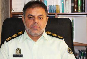 امنیت در سراسر غرب استان تهران برقرار است