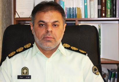 توضیحات پلیس در خصوص فیلم حمله به کاسب صباشهری