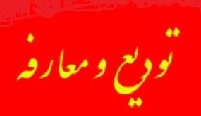 علیرضا صیفوری رئیس جدید اداره ورزش و جوانان ملارد شد